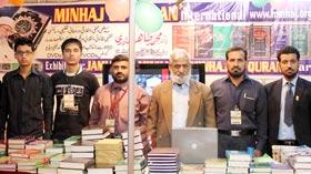 منہاج القرآن پبلی کیشنز کی انٹرنیشنل بُک فیئر 2013، ایکسپو سنٹر کراچی میں شرکت