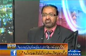 Umar Riaz Abbasi on Samaa TV in program News Beat