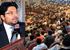ملک و قوم کا مستقبل نوجوانوں سے وابستہ ہے، ڈاکٹر حسین محی الدین قادری کا ایوان اقبال لاہور میں یوتھ سیمینار سے خطاب