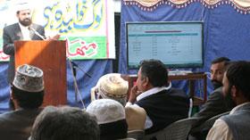 شکرگڑھ: تحریک منہاج القرآن کے زیراہتام ٹریننگ کیمپ