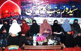 فیصل آباد: منہاج القرآن ویمن لیگ کے زیراہتمام سالانہ دختر بتول سیدہ زینب (ع) کانفرنس