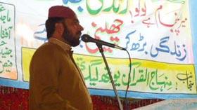 پاکپتن: منہاج القرآن یوتھ لیگ کے یوم تاسیس تقریب