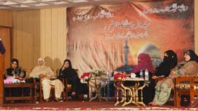 لاہور: منہاج القرآن ویمن لیگ کے زیراہتمام سیدہ زینب (علیہا السلام) کانفرنس