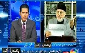 ڈاکٹر طاہر القادری کا سی این بی سی نیوز پر شہزاد اقبال کو خصوصی انٹرویو