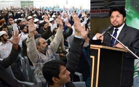 29 دسمبر کو لاہور میں ہونے والی ریلی کی مثال پاکستان کی تاریخ میں نہیں ملے گی، ڈاکٹر حسین محی الدین قادری