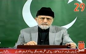 Dr Tahir-ul-Qadri addresses Workers Convention
