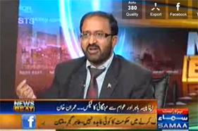 Umer Riaz Abbasi on Samaa TV in program News Beat