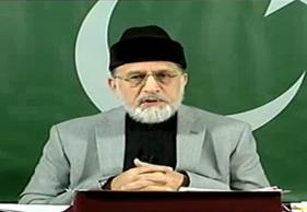 Dr Tahir-ul-Qadri's Press Conference | 20 Dec 2013