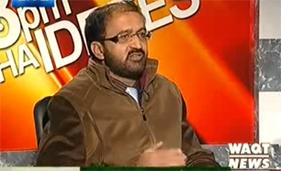 Umar Riaz Abbasi on Waqt News in program 8 pm with Fareeha Idrees