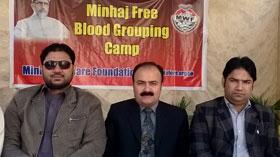 لاہور: منہاج ویلفیئر فاؤنڈیشن کے زیراہتمام بلڈ گروپنگ کیمپ