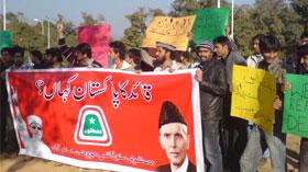 قائد اعظم رحمۃ اللہ علیہ کا پاکستان سیاستدانوں کی سیاست کی بھینٹ چڑھ رہا ہے۔ قاسم مرزا