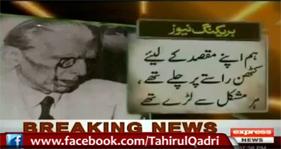 Ab Bhi Koi Leader Ap Main Sy Hi Samny Aye Ga - M.A Jinnah