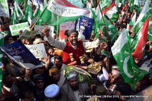 پاکستان عوامی تحریک کی مہنگائی، بیروزگاری اور کرپشن کیخلاف احتجاجی ریلی شروع