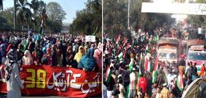 Dunya News: Pakistan Awami Tehreek's rally against price-hike underway