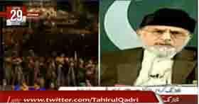 City42 News - Speech of Dr Tahir-ul-Qadri to Rally (29th Dec 2013)