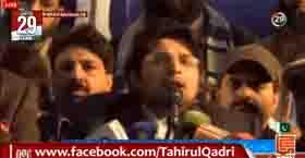 Aaj 29th December Ki Rally Subh-e-Kaazib Hai - Dr Hussain Qadri