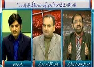 Watch Umar Riaz Abbasi on Dawn News inFocus