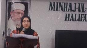 UK- MWL (Halifax) holds annual Muharram programme