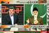 ڈاکٹر طاہر القادری کا اے آر وائے پر مبشر لقمان کو خصوصی انٹرویو