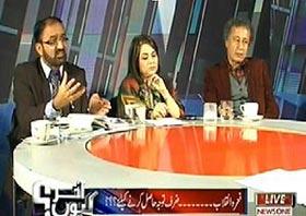 News One (Akhir Kiyon): Watch Umar Riaz Abbasi (Dr Tahir-ul-Qadri ka peaceful Inqilab)