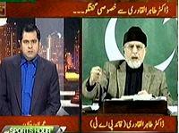ڈاکٹر طاہرالقادری کا ایکسپریس نیوز کے پروگرام تکرار کے میزبان عمران خان کو خصوصی انٹرویو