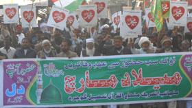 گوجرہ: تحریک منہاج القرآن کے زیراہتمام میلاد مارچ
