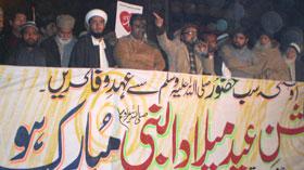 اوکاڑہ: تحریک منہاج القرآن کے زیراہتمام مشعل بردار جلوس
