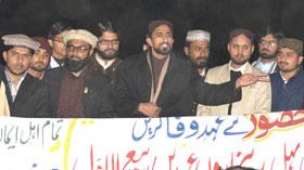 لاہور: کالج آف شریعہ فائنل ایئر کے زیراہتمام ماہ ربیع الاول کے استقبال میں ریلی کا انعقاد