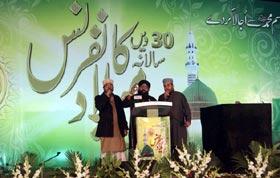عالمی میلاد کانفرنس شروع، پاکستان کے 250 شہروں میں عظیم الشان اجتماعات