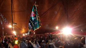 کامرہ: عالمی میلاد کانفرنس 2014