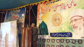 جہلم: عالمی میلاد کانفرنس 2014