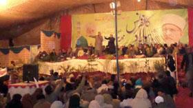 حافظ آباد: عالمی میلاد کانفرنس 2014