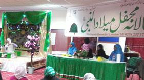 UK-MWL (London) holds reception to welcome Rabi-ul-Awal