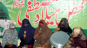 سرائے عالمگیر: منہاج القرآن ویمن لیگ کے زیر اہتمام محفل میلاد مصطفیٰ (ص) کا انعقاد