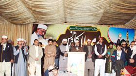 فیصل آباد: عالمی میلاد کانفرنس 2014