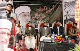 صدر ایم ایس ایم پاکستان کا دورہ کراچی (9 تا 12 جنوری 2014ء)