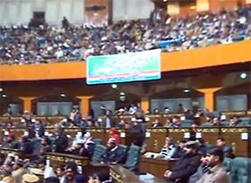 International Mawlid-un-Nabi ﷺ Conference - Islamabad