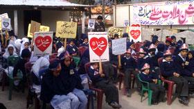 عباس پور (آزاد کشمیر): تحریک منہاج القرآن کا جشن میلاد النبی صلی اللہ علیہ وآلہ وسلم کے سلسلہ میں پروگرام کا انعقاد