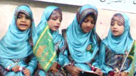کراچی: MWL لیاری کے زیراہتمام محافل میلاد النبی صلی اللہ علیہ وآلہ وسلم
