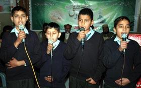 میرپور آزاد کشمیر: منہاج ماڈل سکول کے زیراہتمام محفل میلاد مصطفیٰ صلی اللہ علیہ وآلہ وسلم