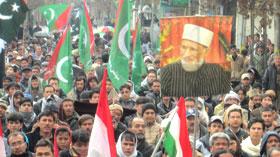 کوئٹہ: مرکزی ناظم علماء کونسل علامہ سید فرحت حسین شاہ کی ''پیام شہداء اور اتحاد ملت کانفرنس'' میں شرکت
