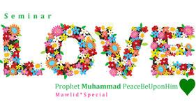 UK: Seminar urges strengthening bond with the Holy Prophet (PBUH)