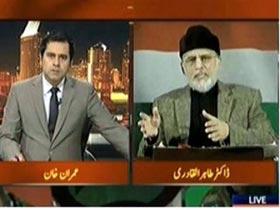 Dr Tahir-ul-Qadri's exclusive interview with Imran Khan in Takrar on Express News