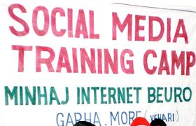 گڑھاموڑ (وہاڑی): سوشل میڈیا ٹریننگ کیمپ برائے رضاکاران
