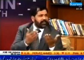 ساجد محمود بھٹی (پی اے ٹی) بزنس پلس پر چوہدری غلام حسین کے ساتھ