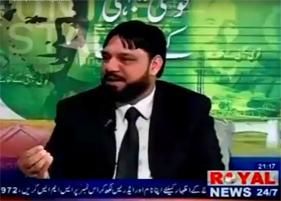عین الحق بغدادی (پی اے ٹی) رائل نیوز کے پروگرام قومی یکجہتی میں
