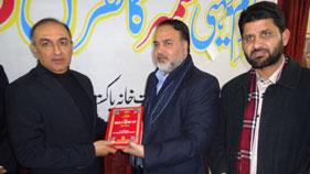 یونان: منہاج القرآن انٹرنیشنل کے زیر اہتمام یوم کشمیر کانفرنس