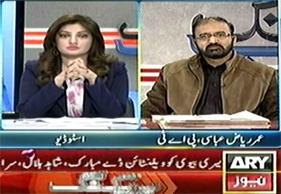 Watch Umar Riaz Abbasi (PAT) with Sadaf Abdul Jabbar on ARY News (15th Feb 2014)