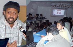 فیصل آباد: سوشل میڈیا ٹریننگ کیمپ برائے رضاکاران
