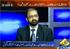 عمر ریاض عباسی کیپیٹل ٹی وی پر عاصمہ چوہدری کے ساتھ